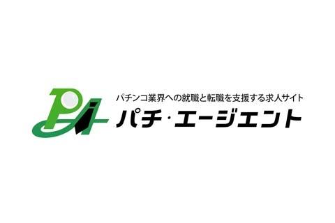 ジー・アンド・イー株式会社が求人サイト「パチ・エージェント」を開設