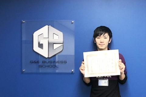 G&E大阪校の在校生が「ダイナム杯パチンコアイデアグランプリ2019」でグランプリを受賞しました