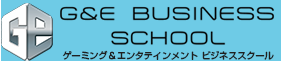 G&Eビジネススクール | パチンコ業界、パチスロ業界へ転職・就職するための専門スクール